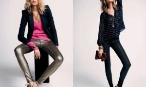 Суть моды