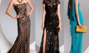 Где найти вечернее платье в Киеве?