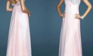 Где выбрать вечернее платье в пол?