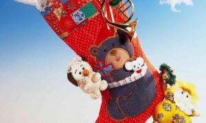 Где подобрать подарок на Рождество или Новый Год?