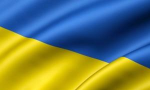 Как совершать покупки на ebay в Украине?