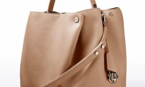 Где можно выбрать сумки Dior?