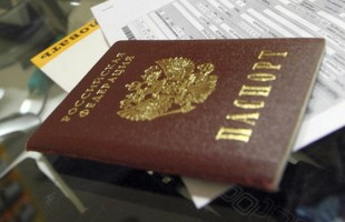 Как получить гражданство РФ?