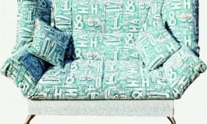 Диван «клик-кляк» — хорошая мебель, которая украсит любой интерьер