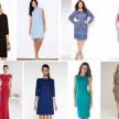 Какой каталог стильных платьев ваша семья выбирает?